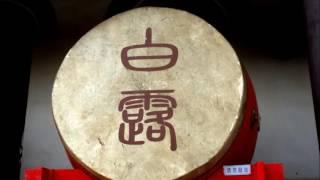 Релакс музыка Спокойная музыка  1 час Барабаны Фоновая музыка