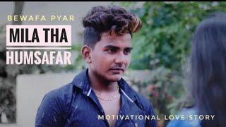 Mila Tha Humsafar Swapneel Jaiswal Mp3 Song Download