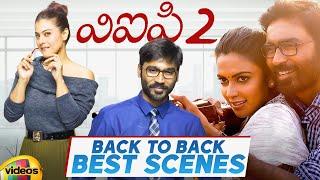 VIP 2 Latest Telugu Movie 4K   Dhanush   Amala Paul   2020 Latest Telugu Movies   B2B Best Scenes