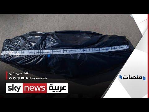 وصية_مزنة .. وصية مسافرة سودانية ماتت في صحراء ليبيا تفطر القلوب|منصات