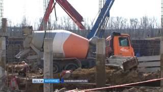ГТРК Белгород Новую школу в микрорайоне Луч планируют сдать к концу года