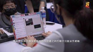 晨光|限时任务(下):新公司筹备虚拟博览会 回响反应佳延长近两周 - YouTube