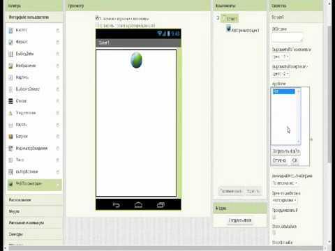 Как в чем сделать приложение для android 672