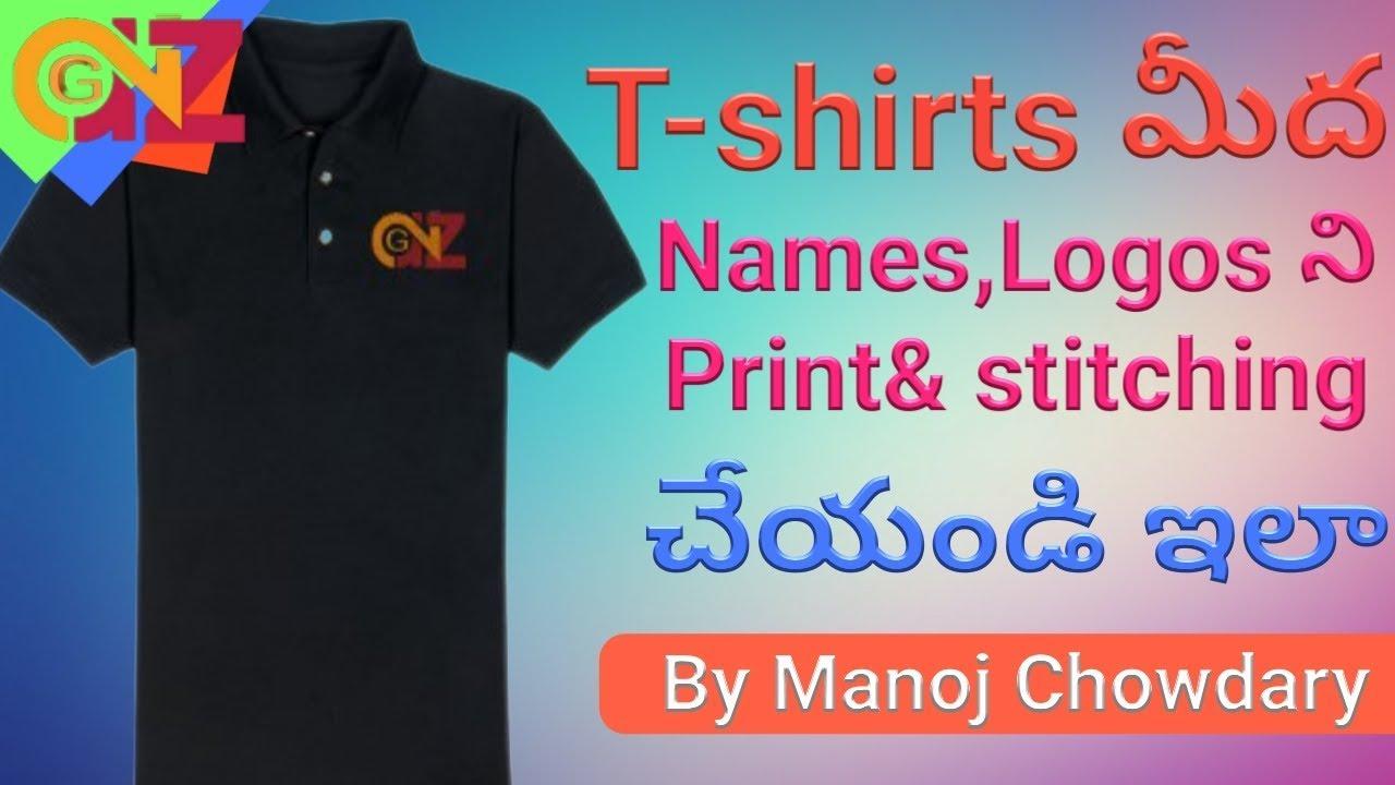 How To Print Stitch Logo On A T Shirt A2z Guru Manoj