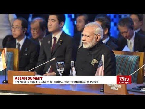 PM Modi heads to Singapore for East Asia Summit & India-ASEAN Informal Summit