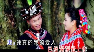 Lahu song from China 9