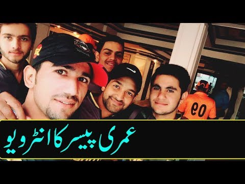 Umri Pacer Bowling &  Interview For PSL 2018