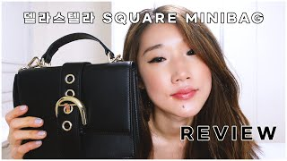 델라스텔라 SQUARE MINIBAG REVIEW