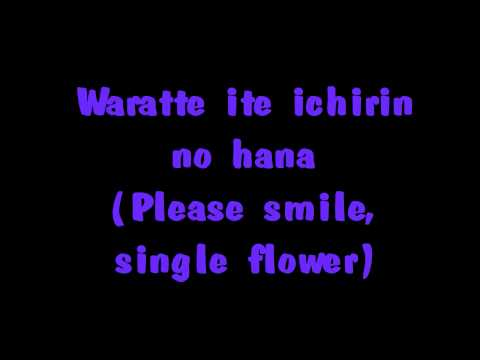 Ichirin No Hana - High and Mighty Color English&Japanese Lyrics (Dedication)