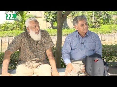 Bondhu Tomari Khonje (বন্ধু তোমারই খোঁজে) | Episode 85 | Guest   M Shakhawat Hossain