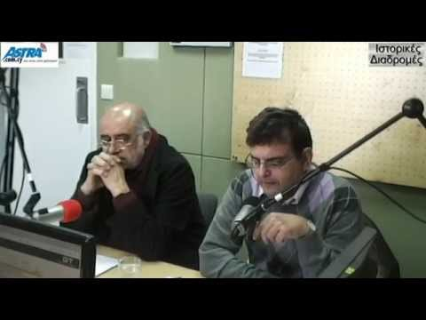 download Catriona 2009