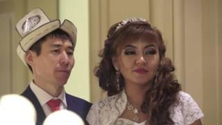Свадьба Эрмек и Элида #1 21-12-2016 Москва Кафе Ыссыккол