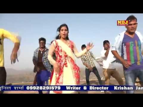 Latest Haryanvi Song - Gore Gore Gaat Pe Mera Jumphar Latke - Sunil Sharma & Fouji Kishan Jangir