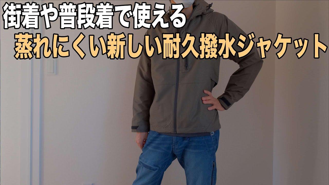 耐久 撥 水 アーバン シェル ジャケット 【楽天市場】MAGFORCE マグフォース