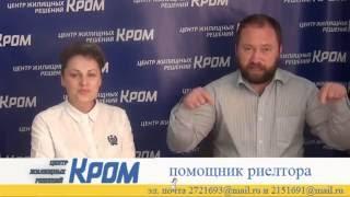 Купить квартиру в Красноярске вторичка свежие объявления Риэлторы Красноярск.