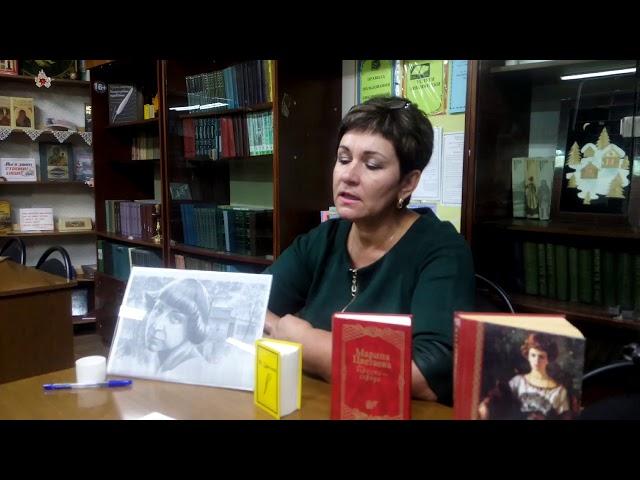 Изображение предпросмотра прочтения – ВалентинаВоскобойникова читает произведение «Мне нравится, что Вы больны не мной...» М.И.Цветаевой