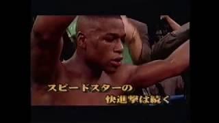 WBC世界スーパーフェザー級TM  フロイドメイウェザーVSヘススチャベス