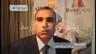 د رحومه يتحدث عن الاستثمار وفتح افاق جديدة للاستثمارات بمصر