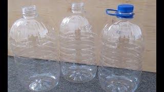 КОРМУШКА ДЛЯ ПТИЦ/ Что можно сделать из большой пластиковой бутылки/ ПОДЕЛКИ из пластиковых бутылок