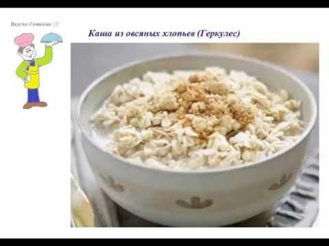 Котлеты из овсяных хлопьев - кулинарный рецепт