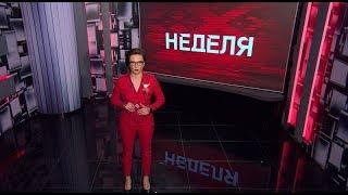 Самое важное за неделю. Новости Беларуси. 12 мая 2019 года. Главное