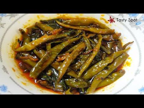 Instant Green Chilli Pickle / പച്ചമുളക് അച്ചാര് - Recipe# 80