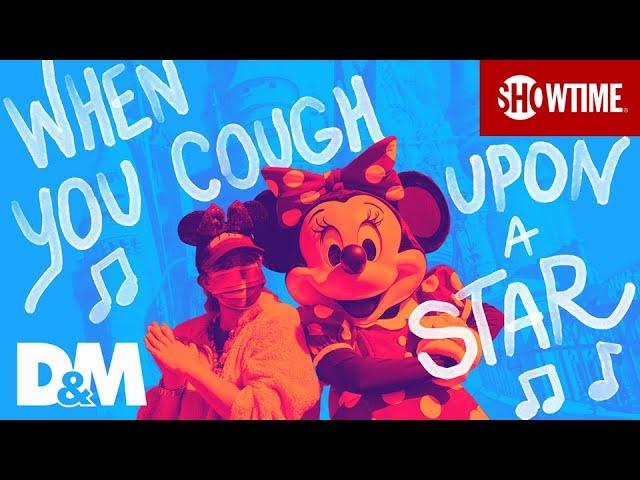 Disney World Reopens, 2020 Continues to Make No Sense | DESUS & MERO | SHOWTIME