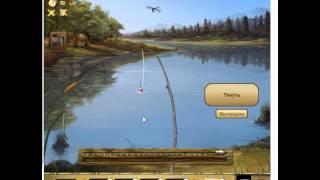 Взлом приложения  рыбное место.avi(Наверное все хотели хотя бы раз стать одним из лучших в рыболовном промысле,особенный азарт вызывается..., 2012-07-16T14:51:37.000Z)
