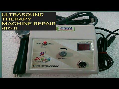 ULTRASOUND THERAPY MACHINE REPAIR