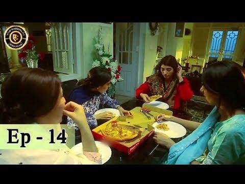 Mubarak Ho Beti Hui Hai Episode – 14 – 19th July 2017 – Saima Khan & Sajid Hassan