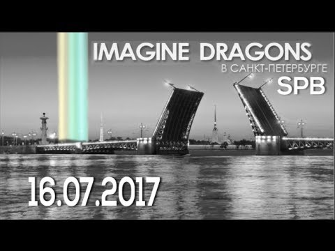 IMAGINE DRAGONS | 16.07.2017 Saint-Petersburg (Full Show HD)