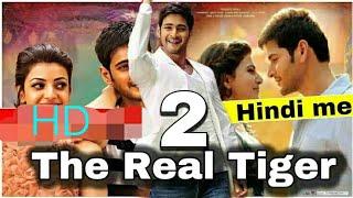 The Real Tiger 2 (Brahmotsavam) Full Movie In Hindi Facts | Mahesh Babu | Kajol Aggarwal Thumb