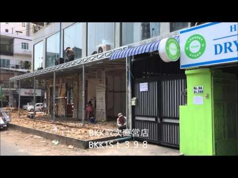 iCleanプノンペンの日本式ドライクリーニング 店舗紹介編