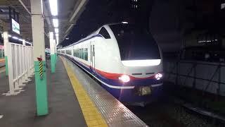 しらゆき10号 E653系 新潟発車