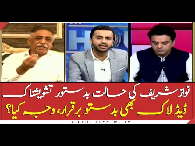 Why Sharif family is reluctant to submit surety bond?