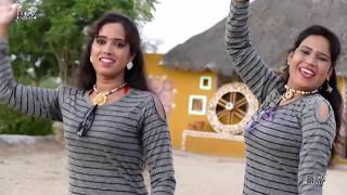 Superhit Rajasthani Song Mharo Singaar Hd Video Mangal Singh Neelu Rangili Rdc Rajasthani