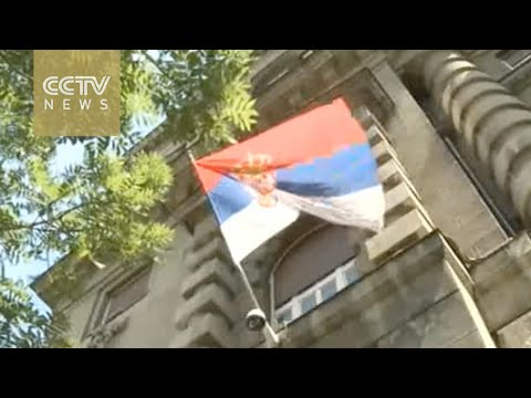 Serbia welcomes Chinese investment