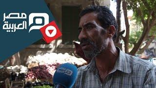 بالفيديو| المواطنون للحكومة: حسوا بينا يحس بيكو ربنا