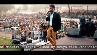 Mankirt Aulakh Live show in Fatehabad Haryana Official Part 9