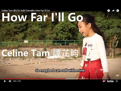 Aulii Cravalho  How Far Ill Go music  ed  Celine Tam