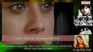 7 g brindavan colony songs with lyrics thalachi thalachi choosthe song