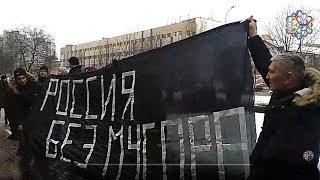 Смотреть видео МОСКВА НЕ ПОМОЙКА: собрание против мусорного произвола в Москве и по всей России онлайн