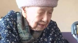 ベストセラー詩集『くじけないで』・柴田トヨさんインタビュー thumbnail
