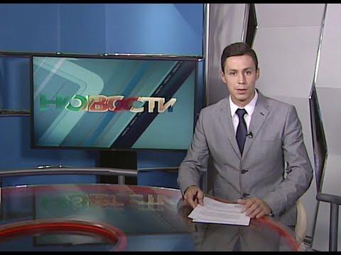 Новости Ненецкого округа от 09.08.2018 года