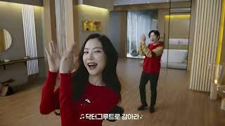 [손나은,김희철]  탈모가 걱정이라면? 에이핑클