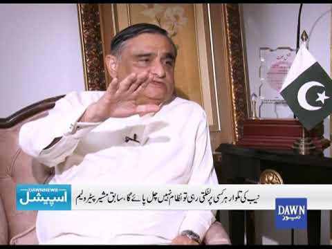 An Exclusive Interview   Dawn News Special   March 14, 2021