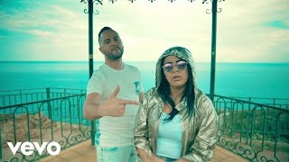 DJ Sem - Mi Corazón ft. Marwa Loud (Video Officiel)