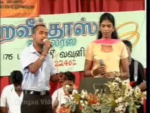 Ragas waram Music Band { Sri lanka Vavuniya}