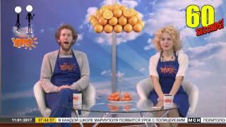 Привет, гастрит. Сколько можно съесть мандарин за 1 минуту?