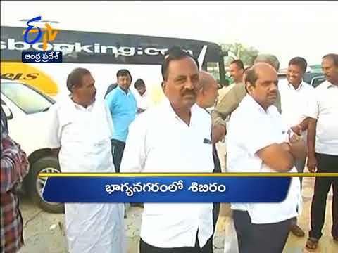 Andhra Pradesh | 18th May 2018 | Ghantaravam | 3 PM | News H
